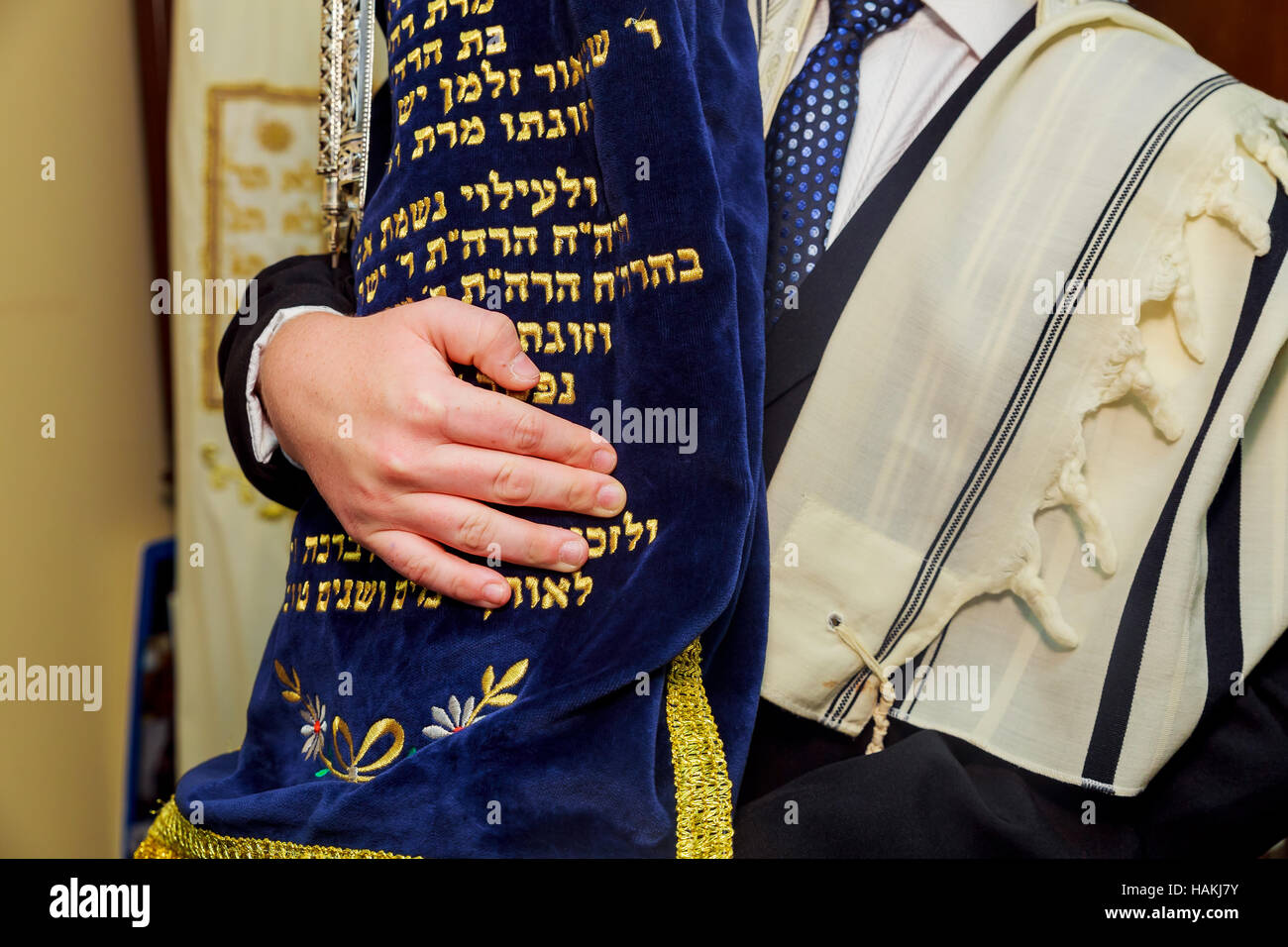 Jewish holiday Jewish man dressed in ritual clothing family man mitzvah jerusalem - Stock Image