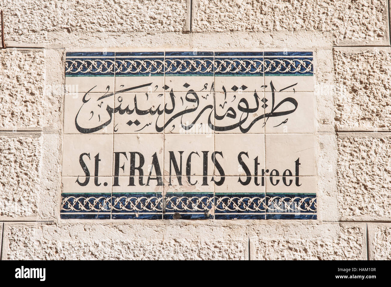 Street sign - St. Francis - in the old city of Jerusalem, Israel Stock Photo