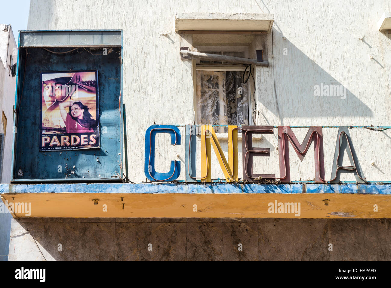 Colourful sign of the derelict Cinema Malaki, in the Medina Rabat, Morocco. Muslim, lifestyle, aspirational, distraction, - Stock Image
