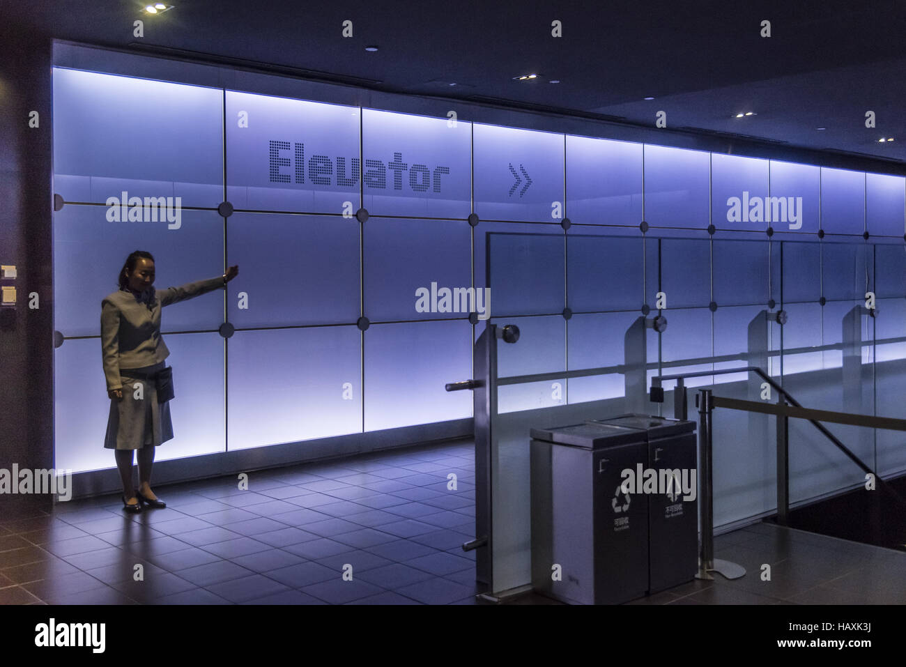 Elevator in Shanghai World Financial Center Stock Photo