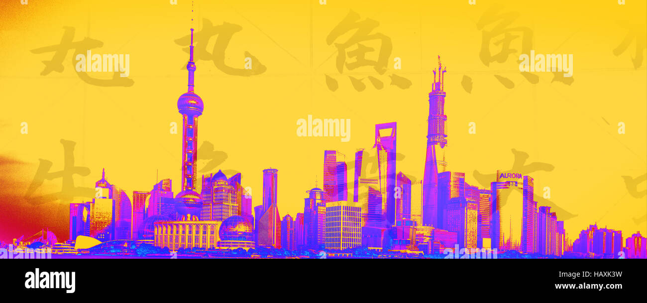 Skyline Shanghai Stock Photo