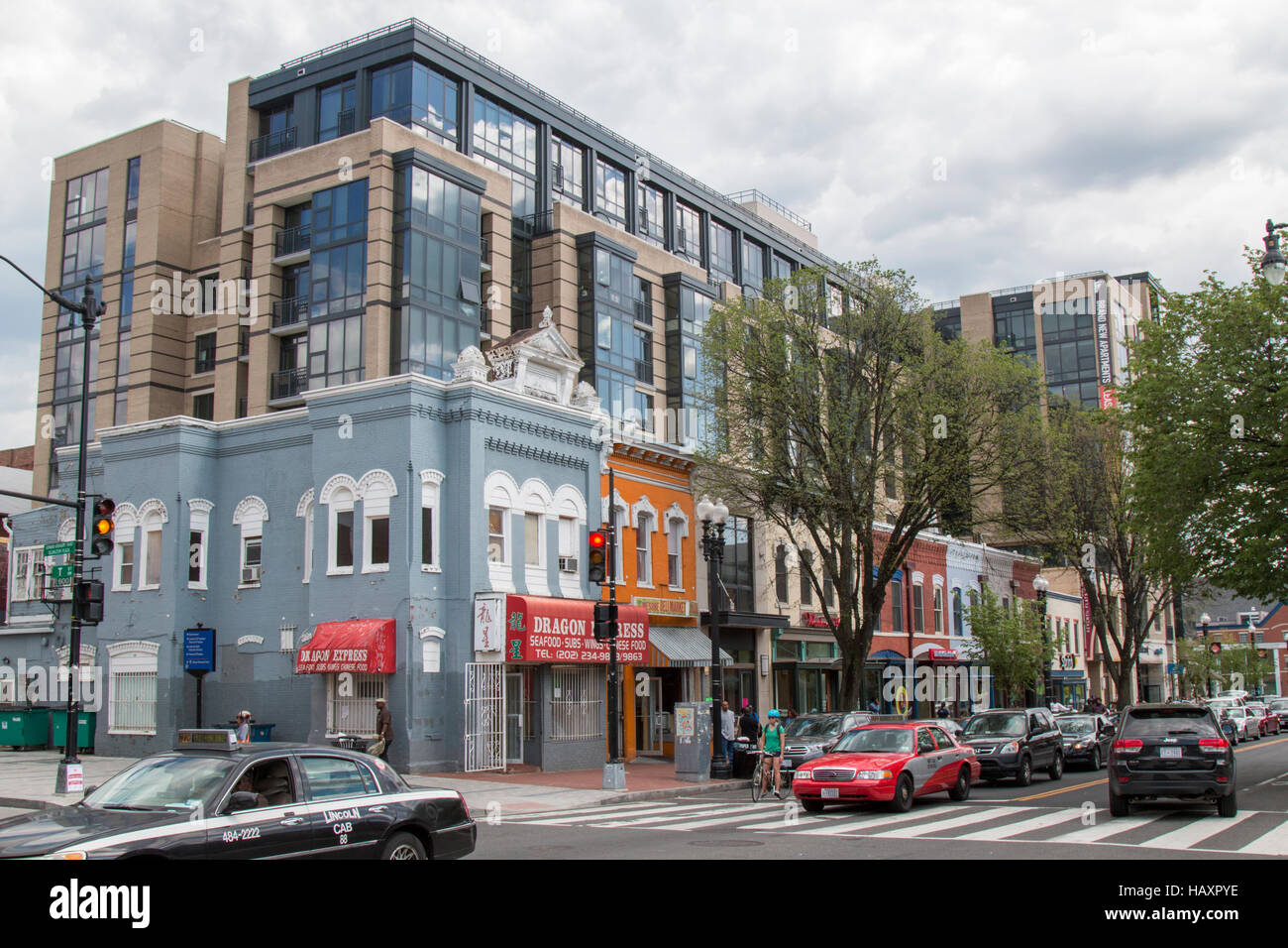 7th and T Streets NW, Shaw neighborhood near Howard University in Washington DC. - Stock Image