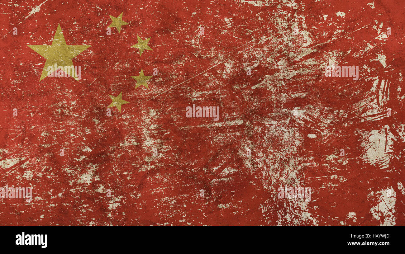 Old grunge vintage dirty faded shabby distressed China or Chinese republic flag background - Stock Image