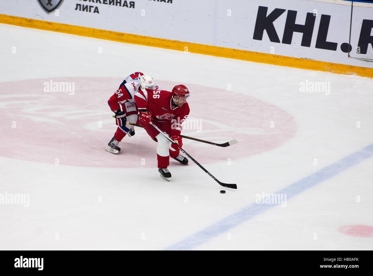 Tsyganov Stock Photos & Tsyganov Stock Images - Alamy
