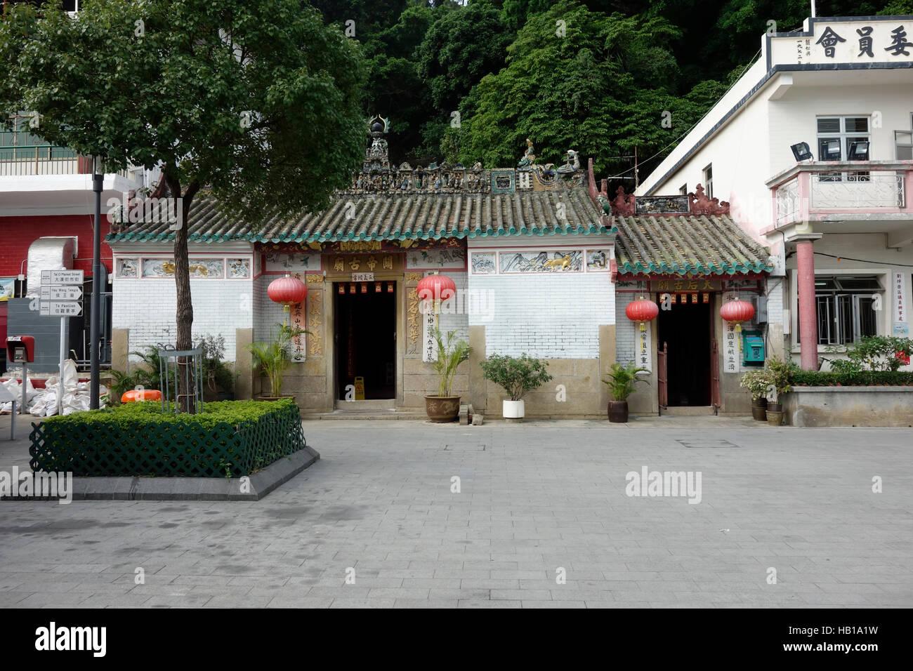 Tai O fishing village located on Lantau Island, Hong Kong. - Stock Image
