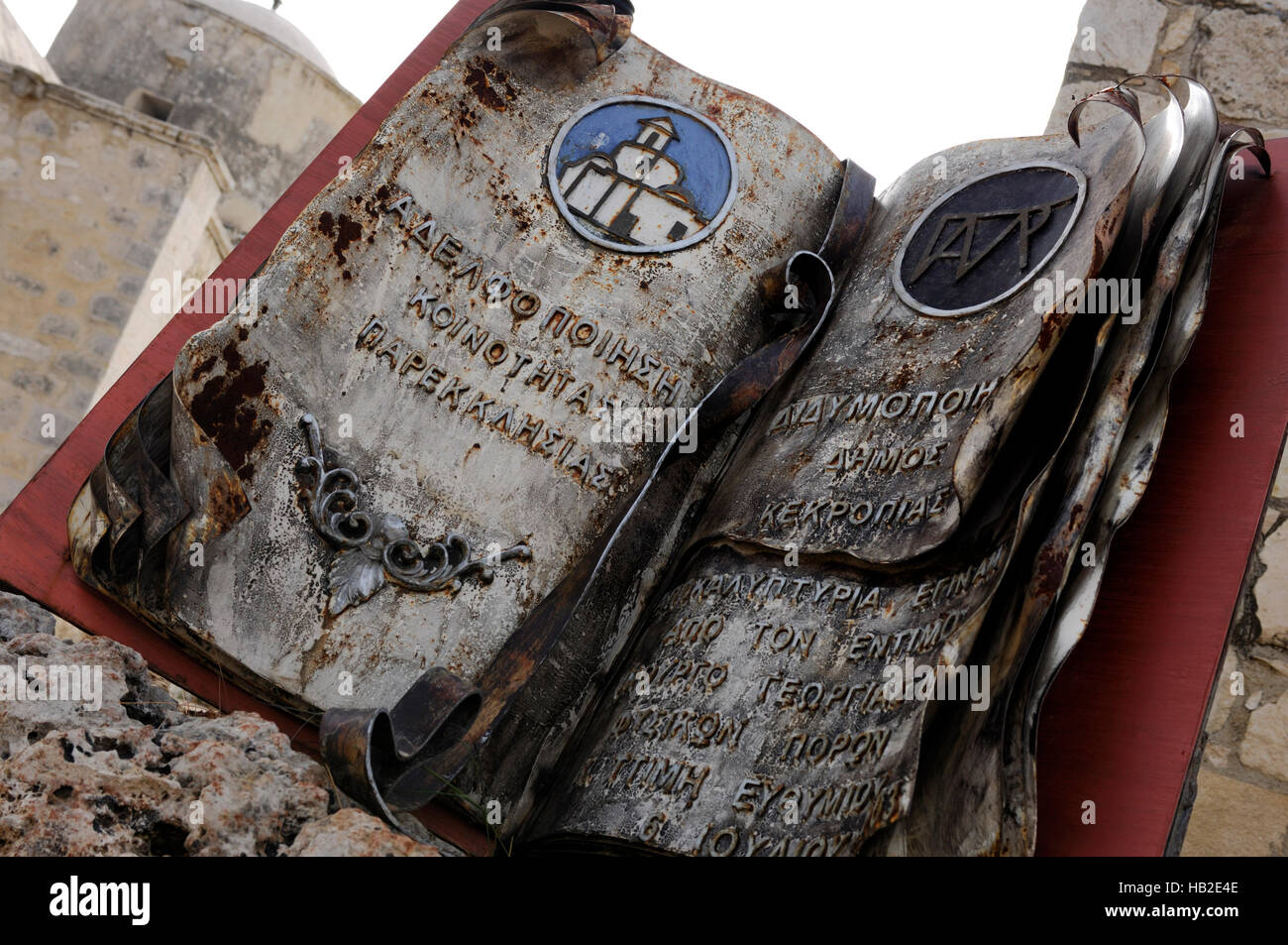 Holy book made of metal with text written in Greek, near Timios Stavros church in Parekklisia village near Limassol, - Stock Image
