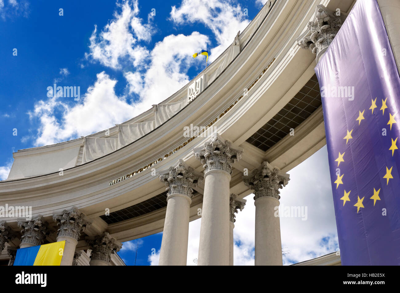 Building of the Ministry of Foreign Affairs of Ukraine with Ukrainian and European Union flags - Stock Image
