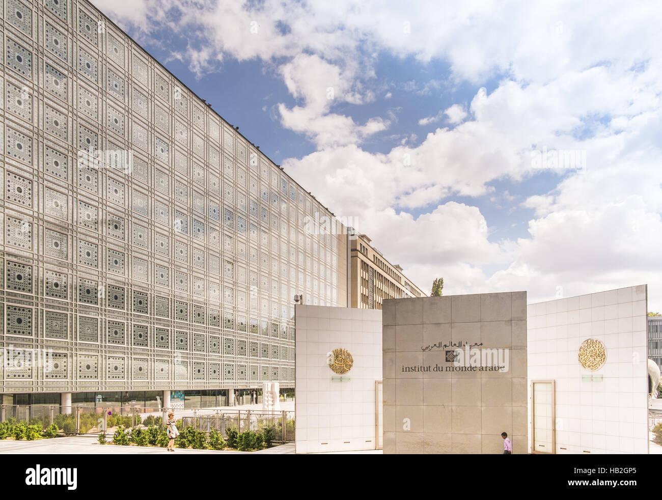arab world institute - Stock Image