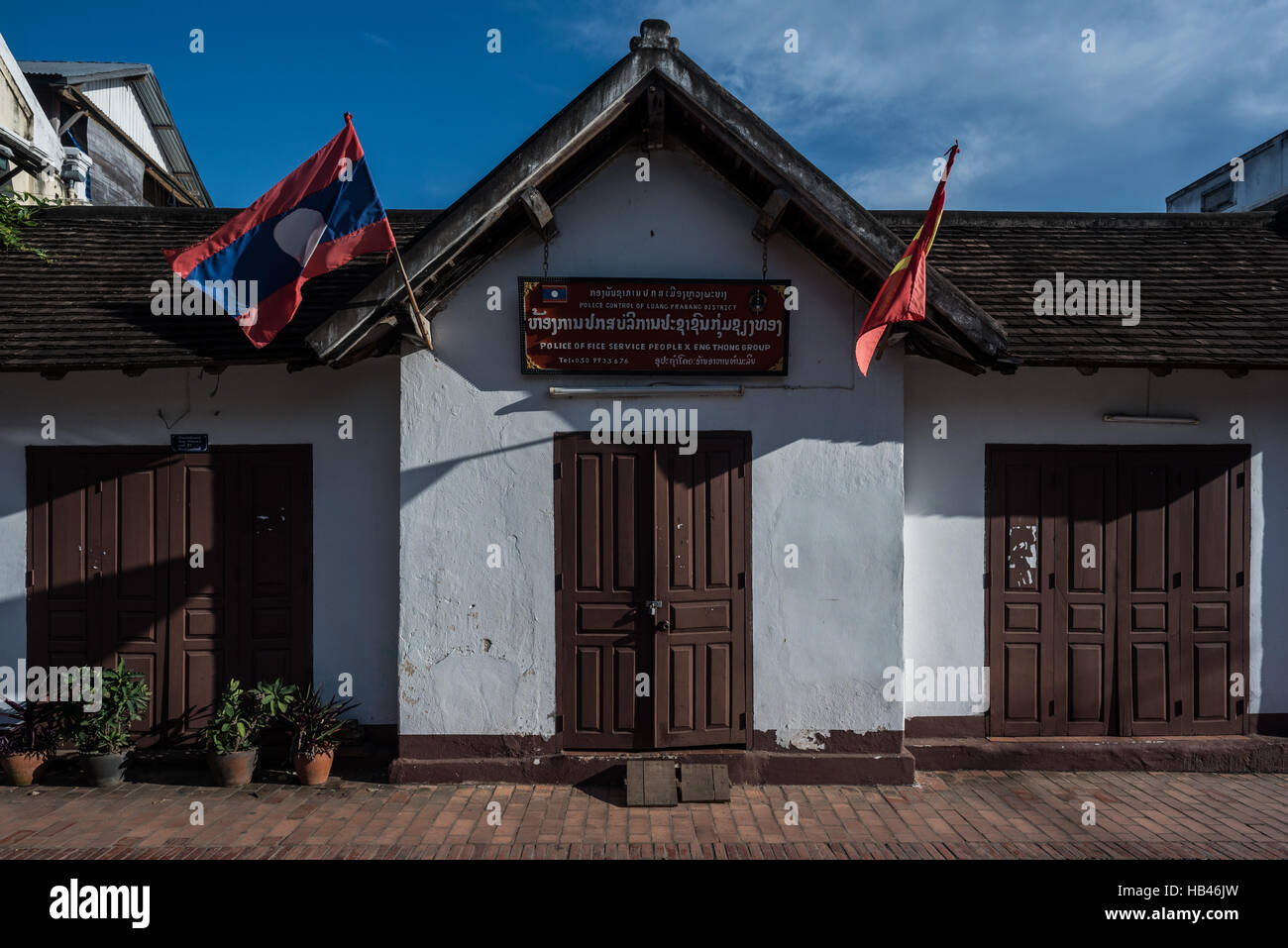 Old house in the center of Luang Prabang, Lao PDR - Stock Image