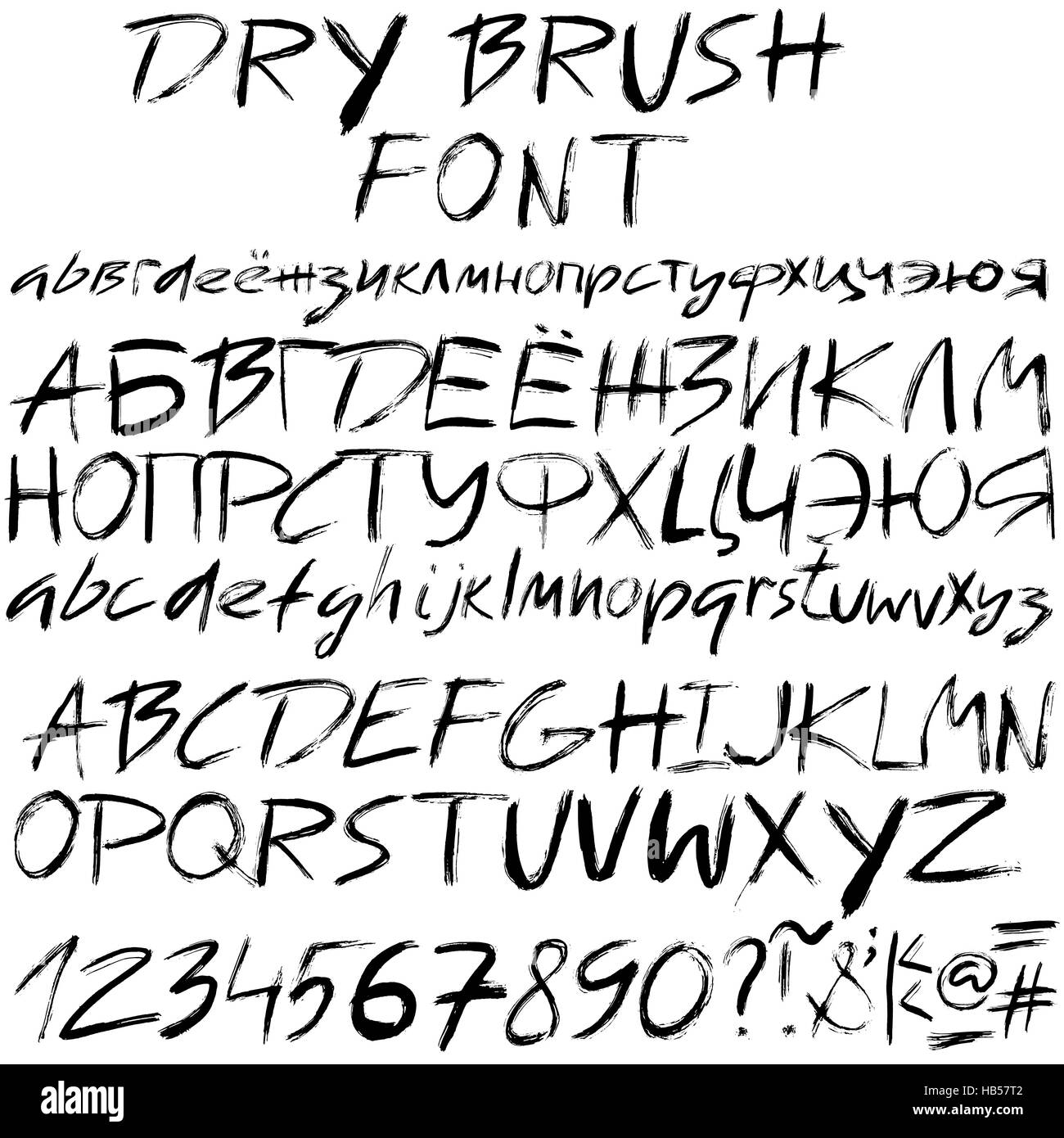 Hand Drawn Font Made By Dry Brush Strokes Roman And Latin Grunge Style Alphabet