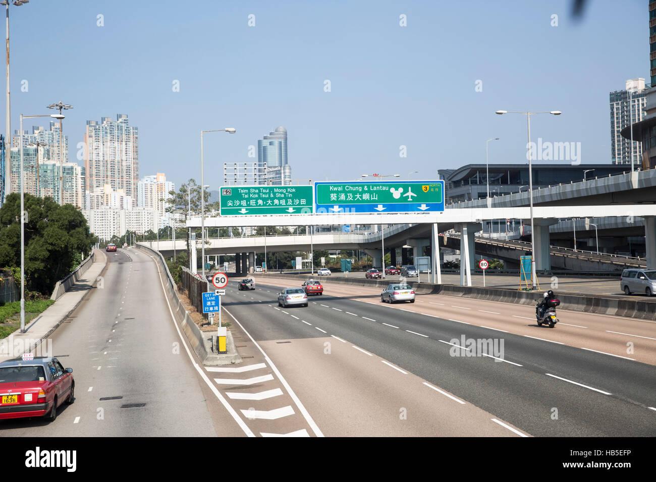 Traffic signs with English and Chinese, Hong Kong China - Stock Image