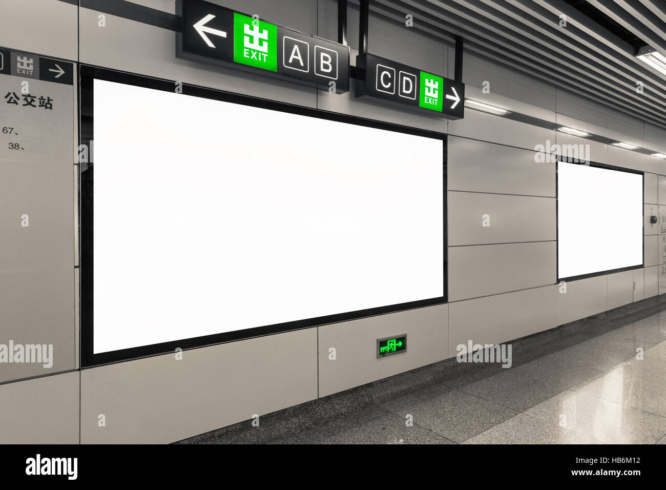 blank billboard in subway station - Stock Image