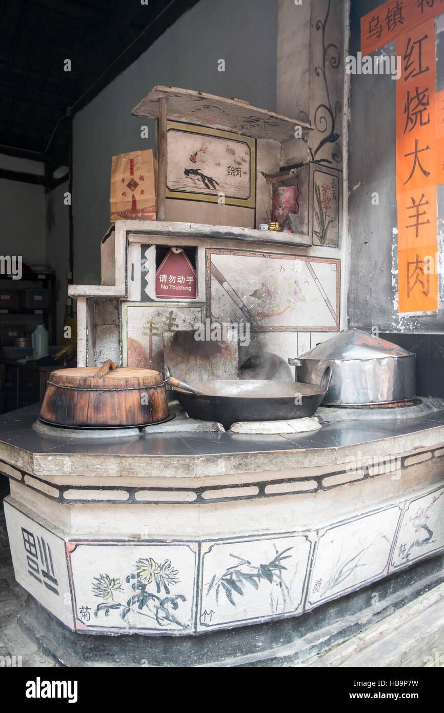 Wuzhen old stove - Stock Image