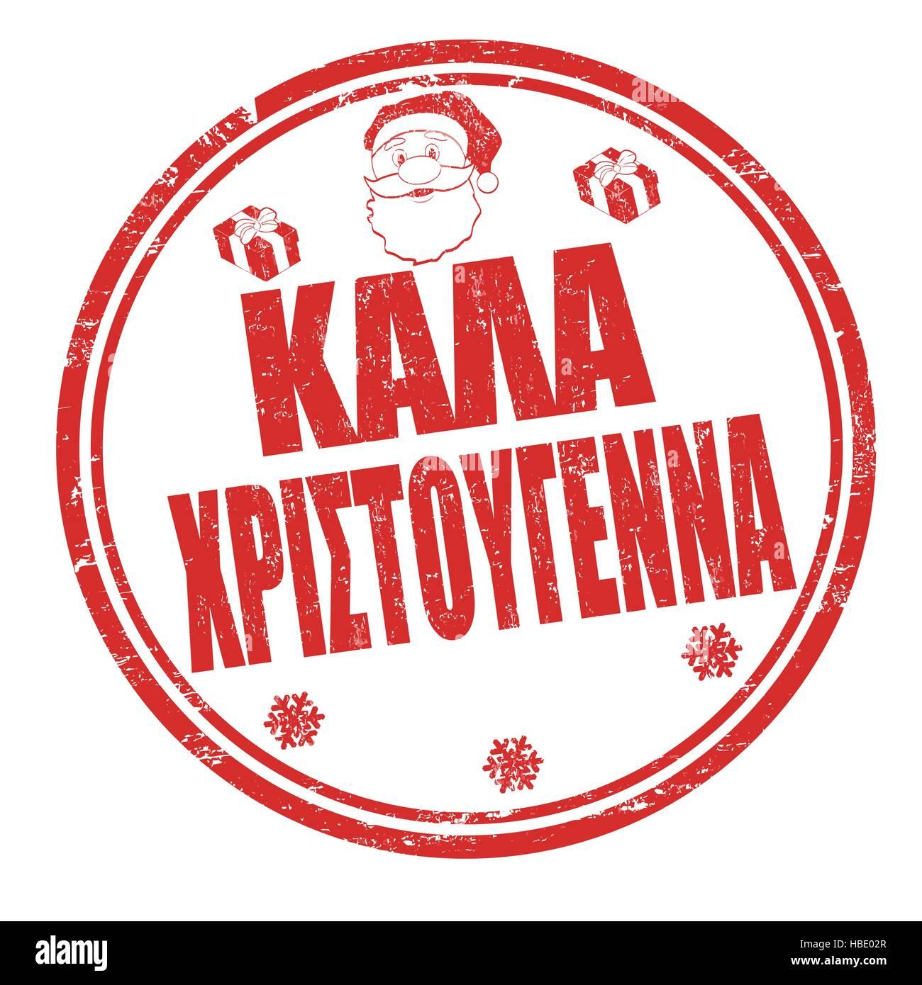 Merry Christmas on greek language ( Kala Xristougenna) grunge rubber stamp on white background, vector illustration - Stock Image