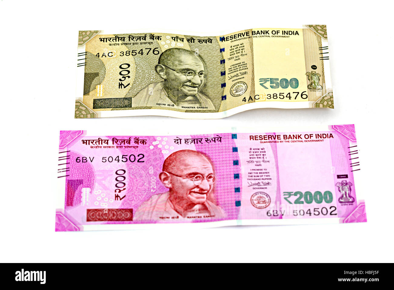 500 Rupee Note Stock Photos & 500 Rupee Note Stock Images
