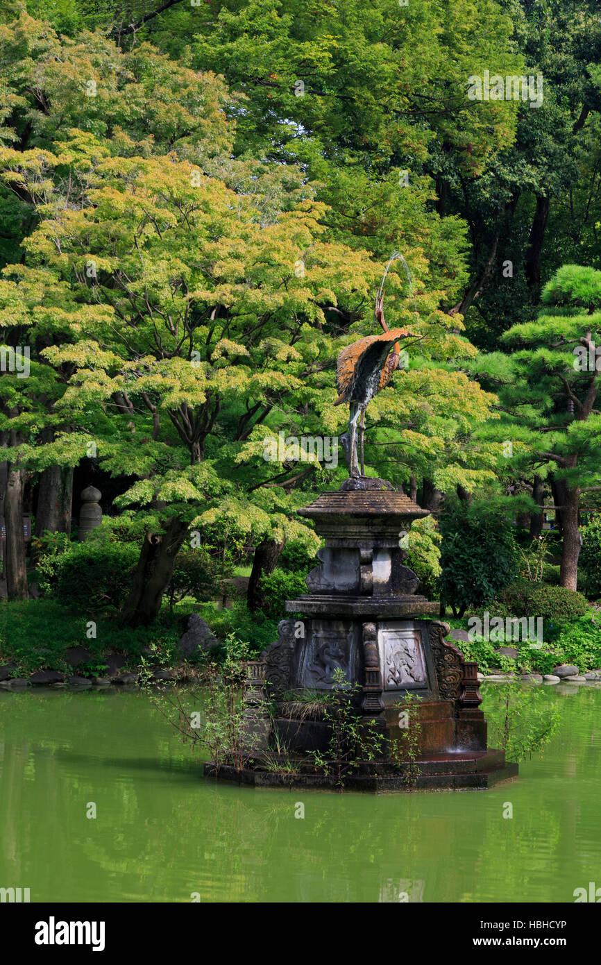 Swan Fountain, Hibiya Park, Tokyo, Japan, Asia - Stock Image