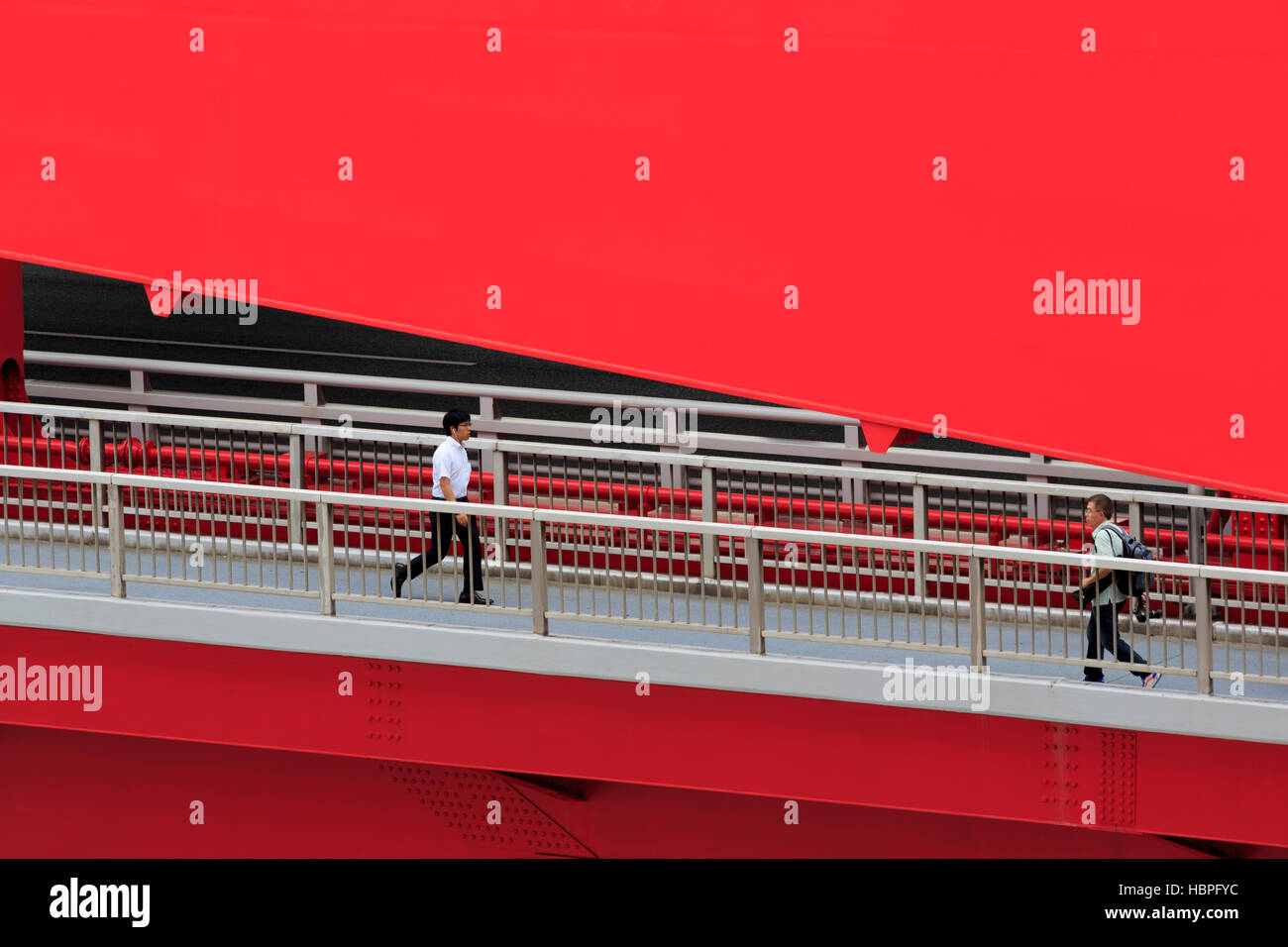 Ohashi Bridge, Kobe City, Honshu Island, Japan, Asia - Stock Image