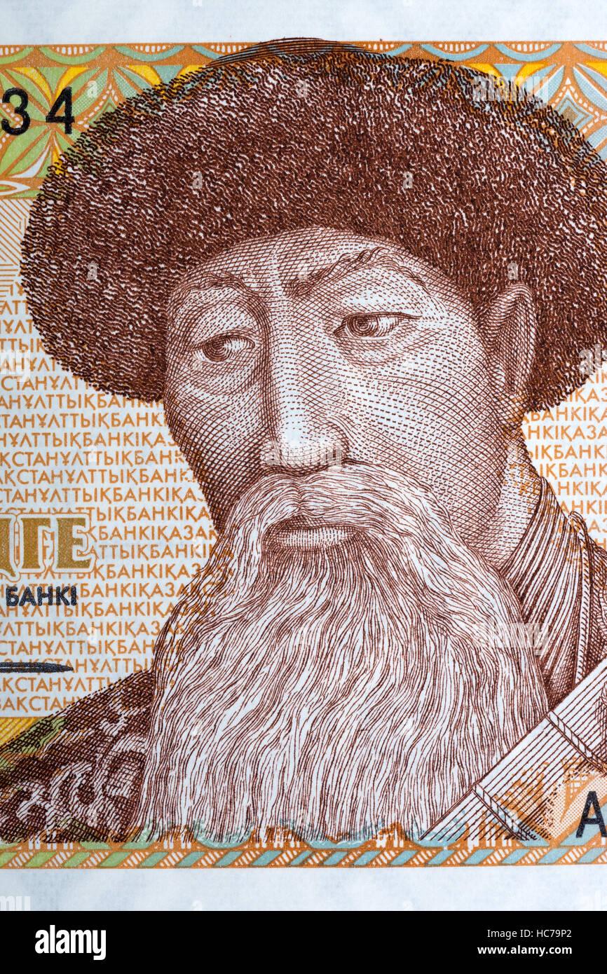 Kurmangazy Sagyrbayuly portrait from Kazakh money - Stock Image