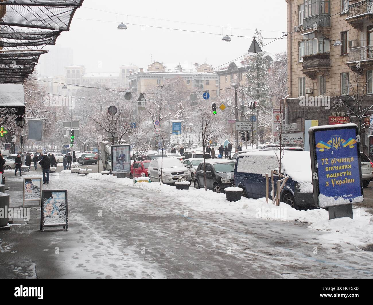 Kiev in Winter - Stock Image