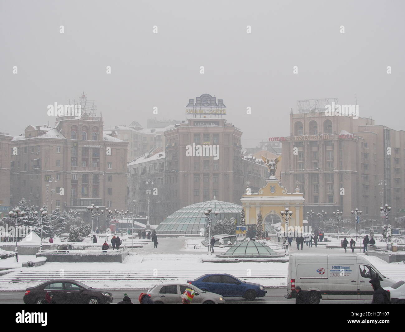 The Independence Square in Kiev in Winter - Stock Image