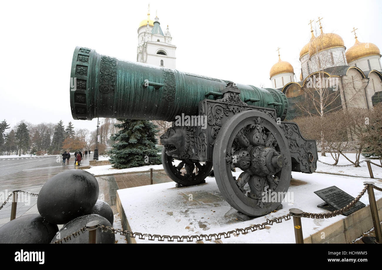 The Tsar cannon on the site of the Kremlin site in Moscow