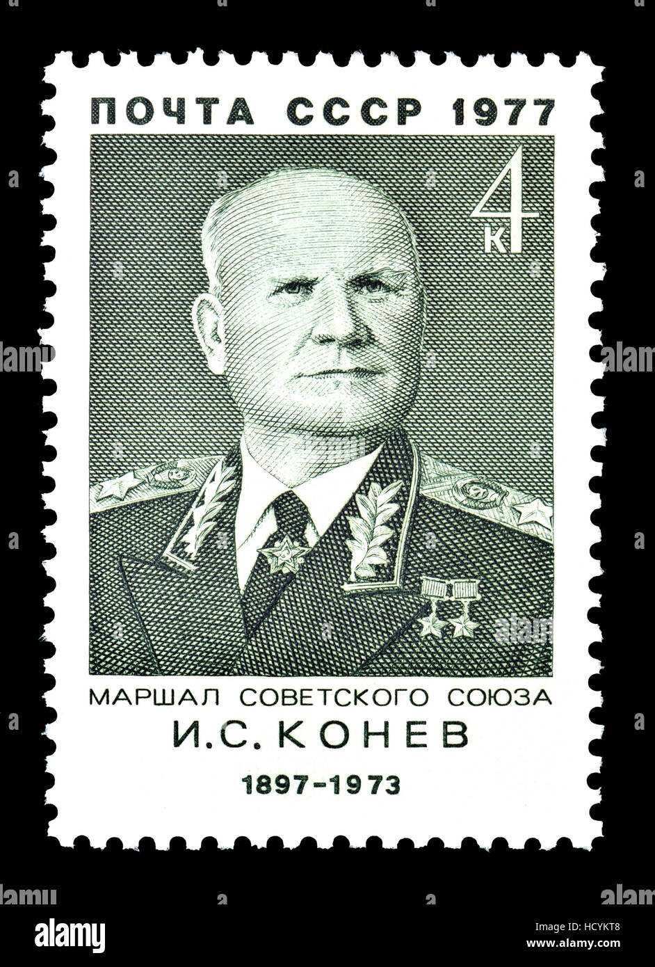 Soviet Union postage stamp (1977) : Ivan Stepanovich Konev / Koniev (1897-1973) Military Commander who led Red Army - Stock Image