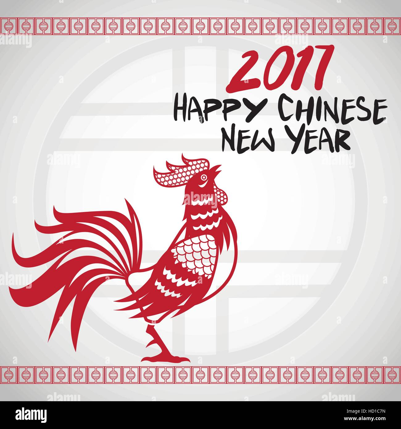 greeting card rooster chinese new year 2017