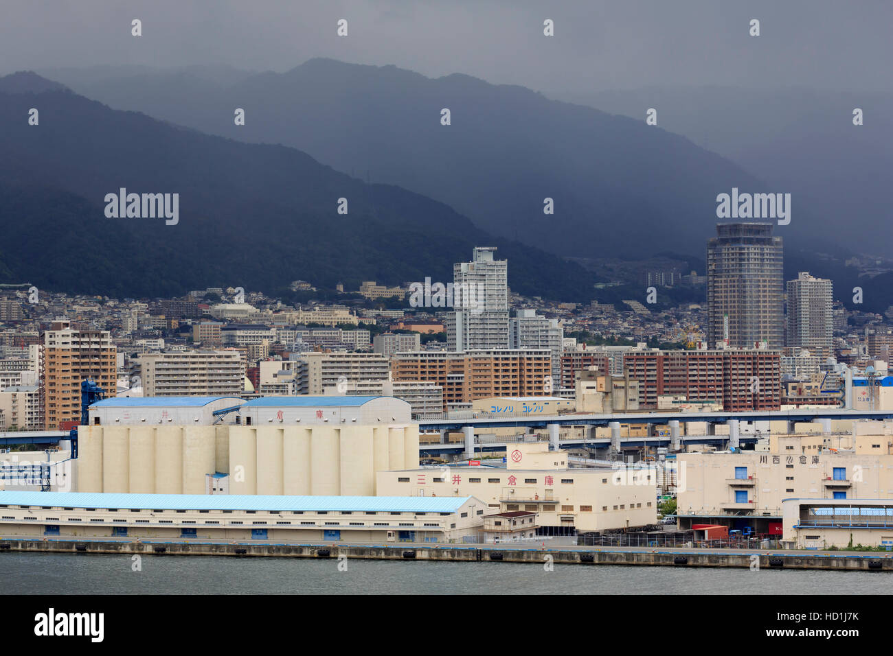 Kobe City, Honshu Island, Japan, Asia - Stock Image
