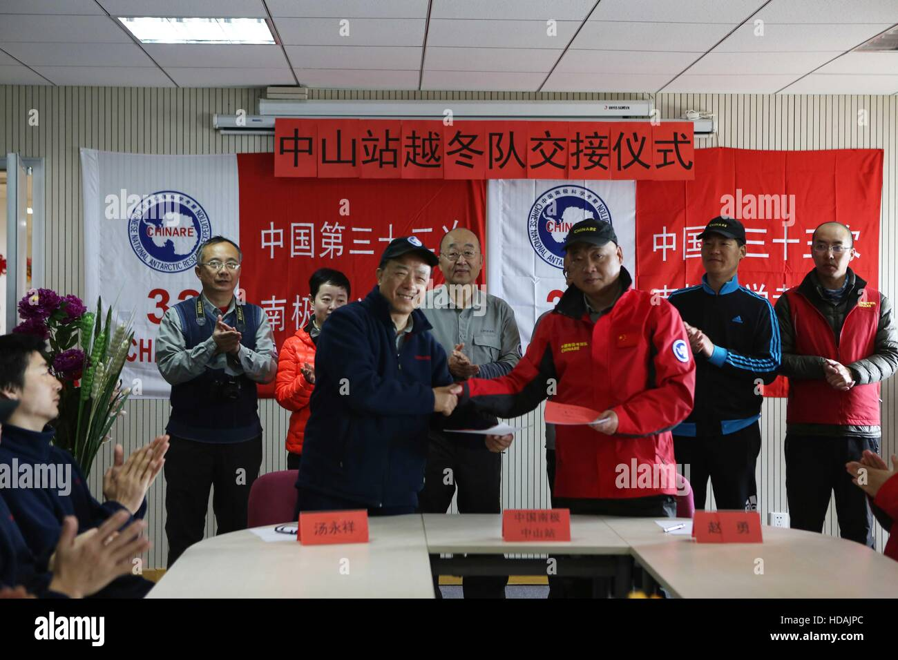 Zhongshan Station, Antarctica. 10th Dec, 2016. China's 32nd and 33rd Antarctic expeditions hold a handover ceremony - Stock Image