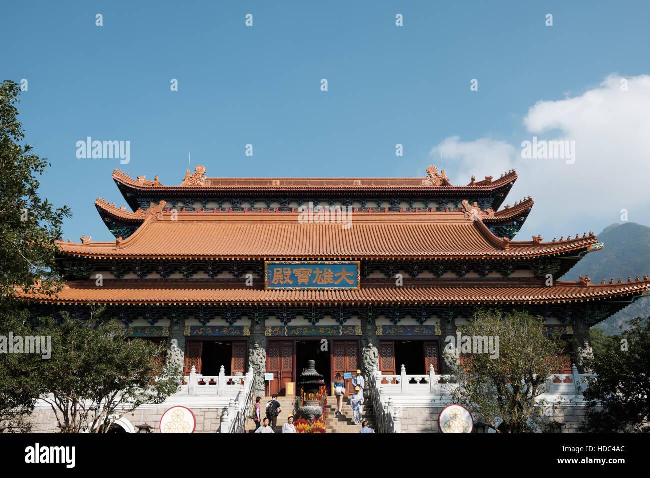 The main shrine Po Lin Monastery Lantau Island Hong Kong Asia - Stock Image