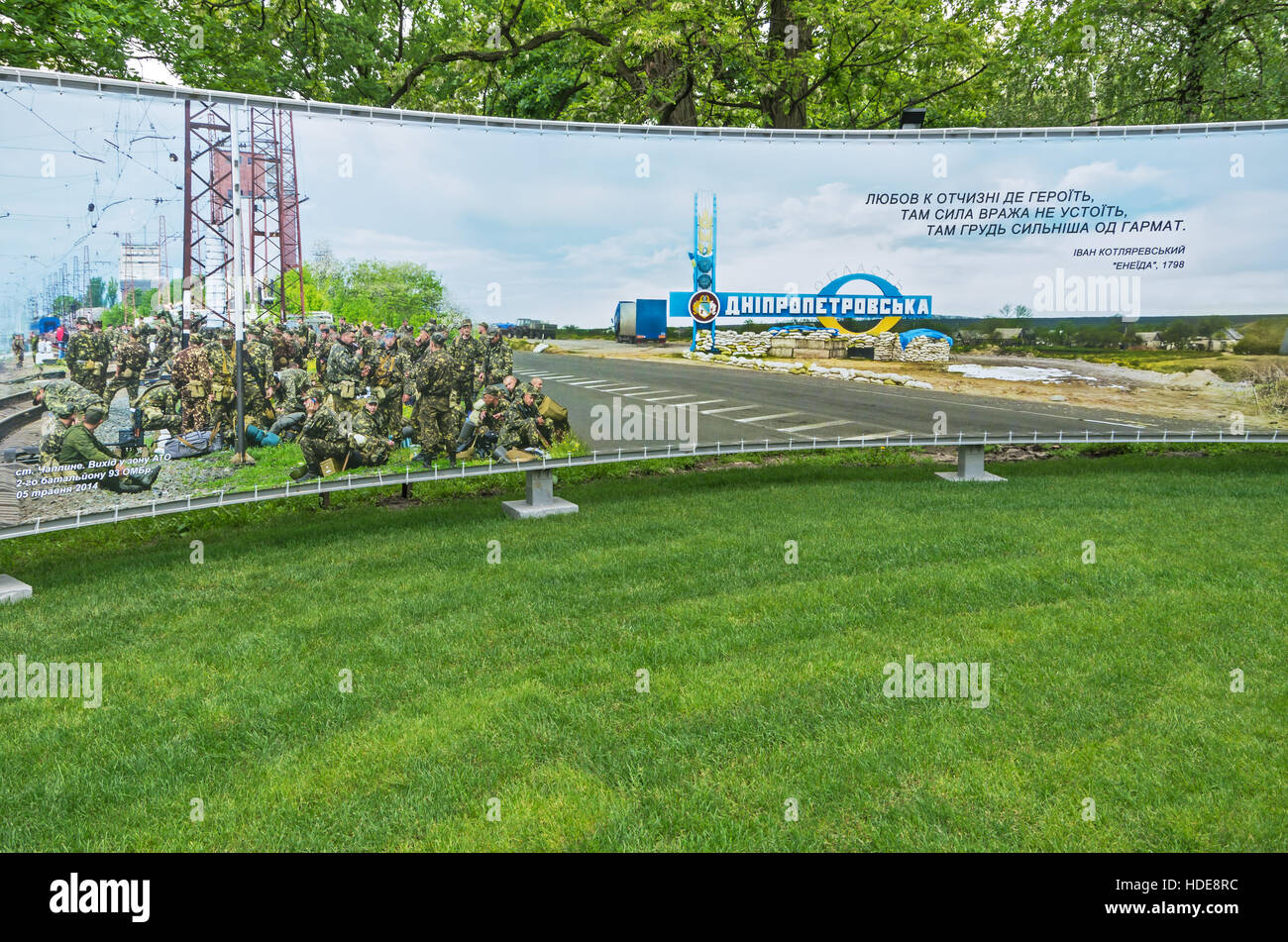 Dnepropetrovsk, Ukraine - May 19, 2016: Open air museum dedicated to war in the Donbass. Panoramic image of the - Stock Image