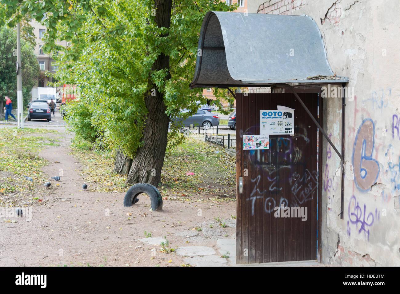 Passport Photo Studio Door - Stock Image
