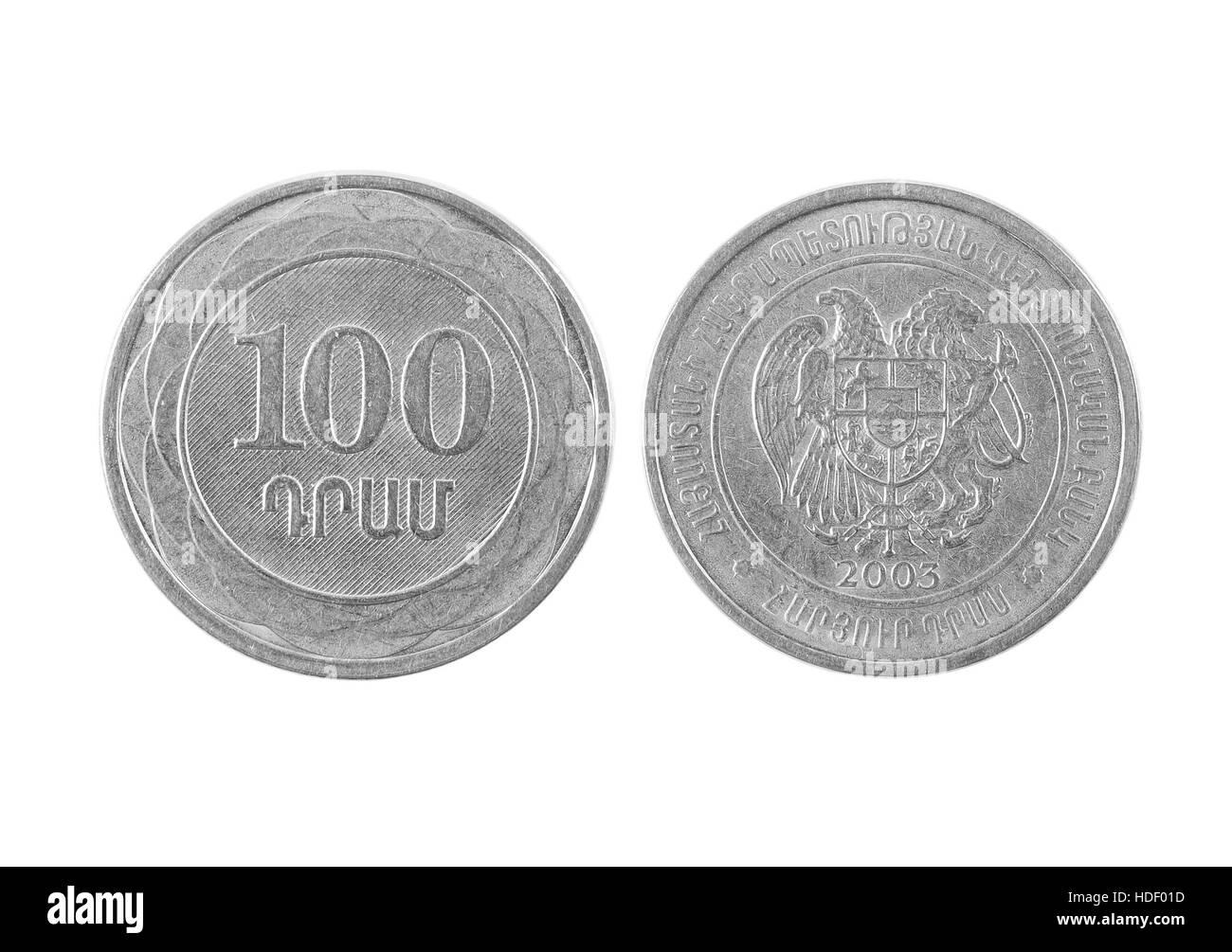 armenian money dram closeup - Stock Image