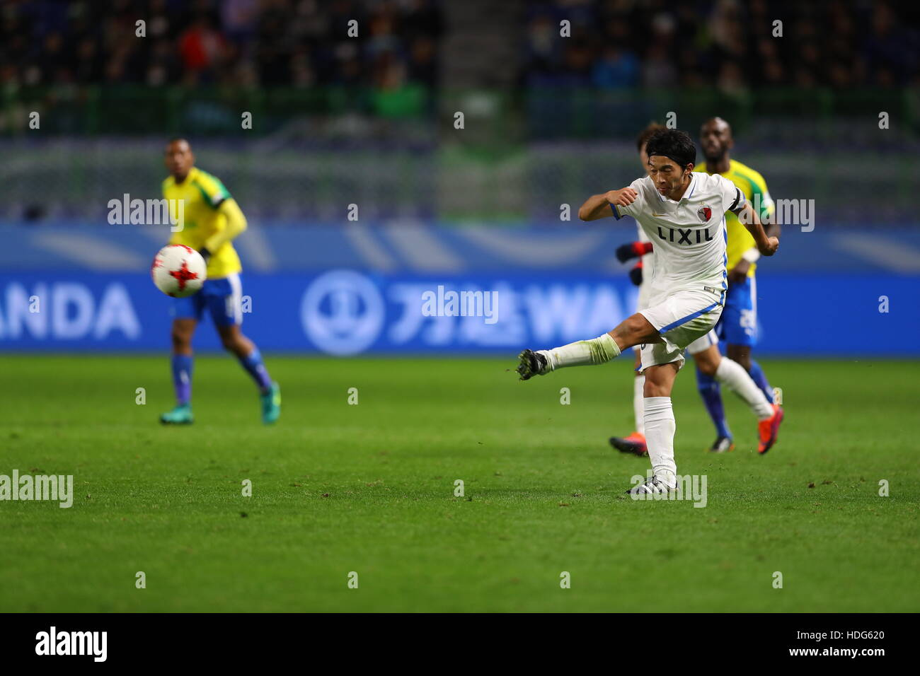 Osaka, Japan. 11th Dec, 2016. Gaku Shibasaki (Antlers) Football/Soccer : FIFA Club World Cup Quarter-final match - Stock Image