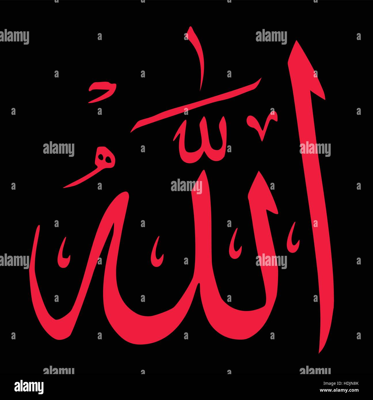 Name Of Allah In Arabic Script Over A Black Background