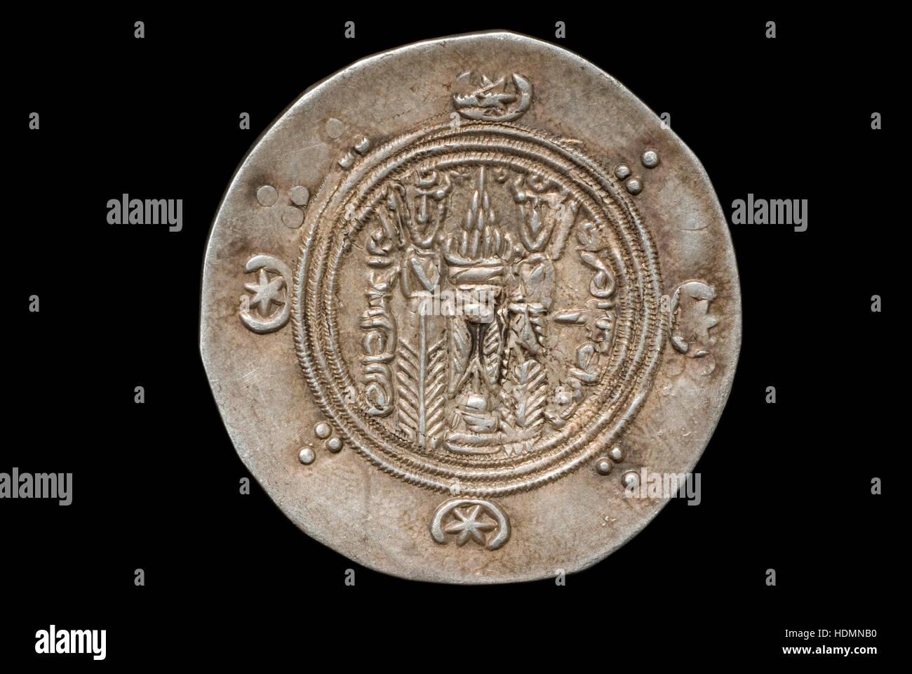 Silver Hemidrachm of Tabaristan - Stock Image