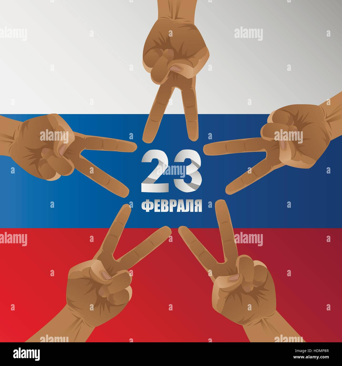 23 February. Day of defenders of fatherland. Patriotic holiday in Russia. Five victory men hands on Russian flag - Stock Vector