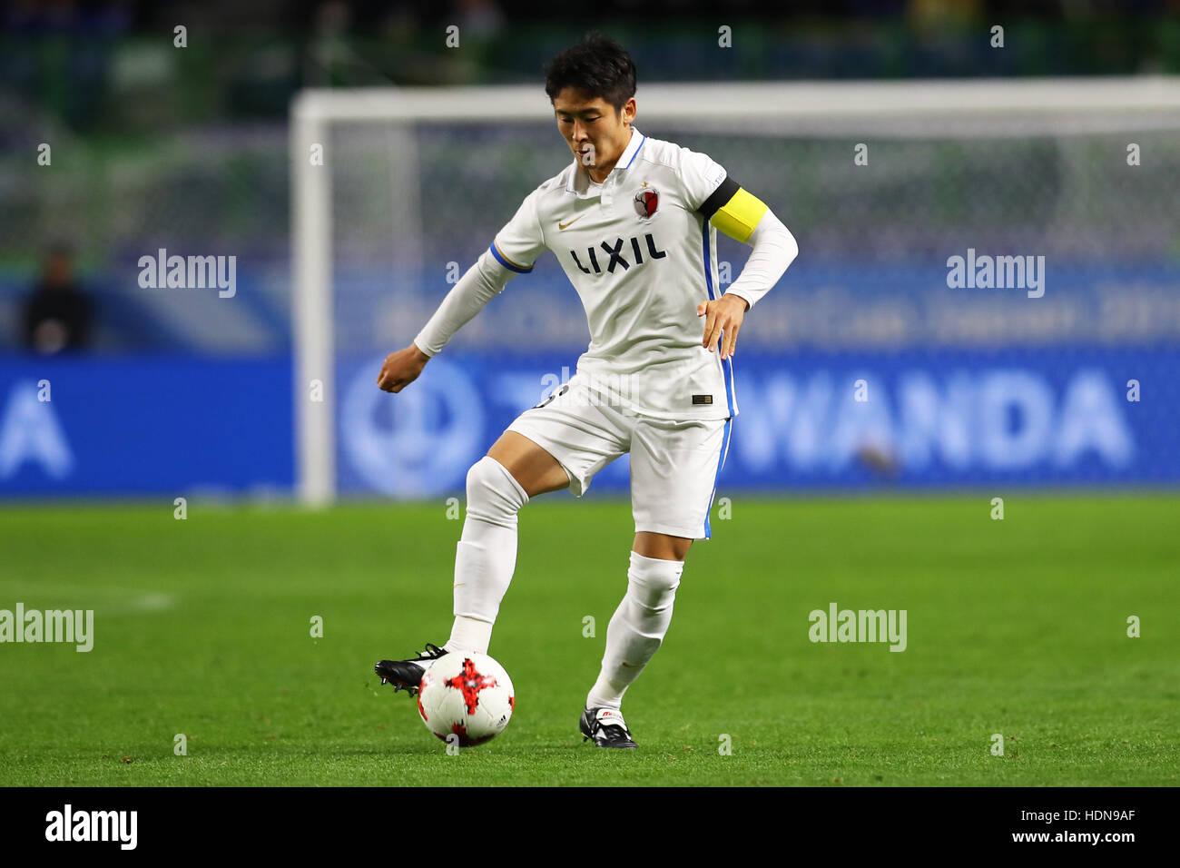 Osaka, Japan. 11th Dec, 2016. Ryota Nagaki (Antlers) Football/Soccer : FIFA Club World Cup Japan 2016 Quarter-final - Stock Image