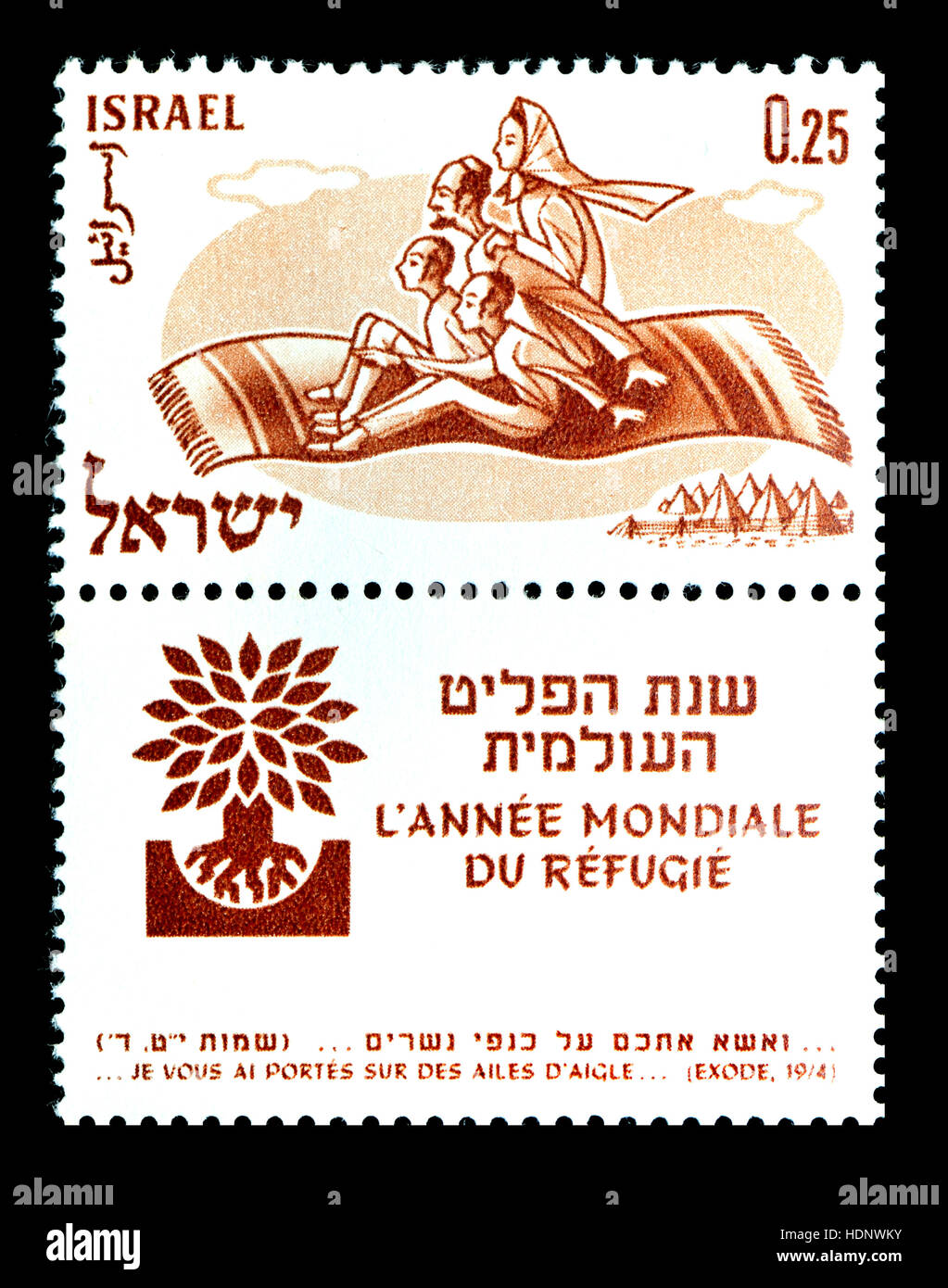 Israeli postage stamp (1960) : World Refugee Year - Operation Magic Carpet / Operation On Wings of Eagles / Kanfei - Stock Image