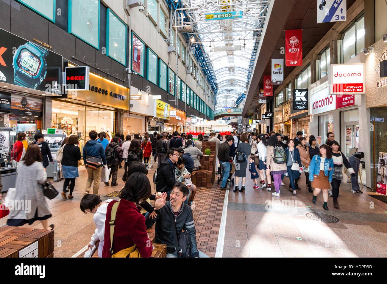 Japan, Kobe, Sannomiya  Covered shopping arcade, two rows of