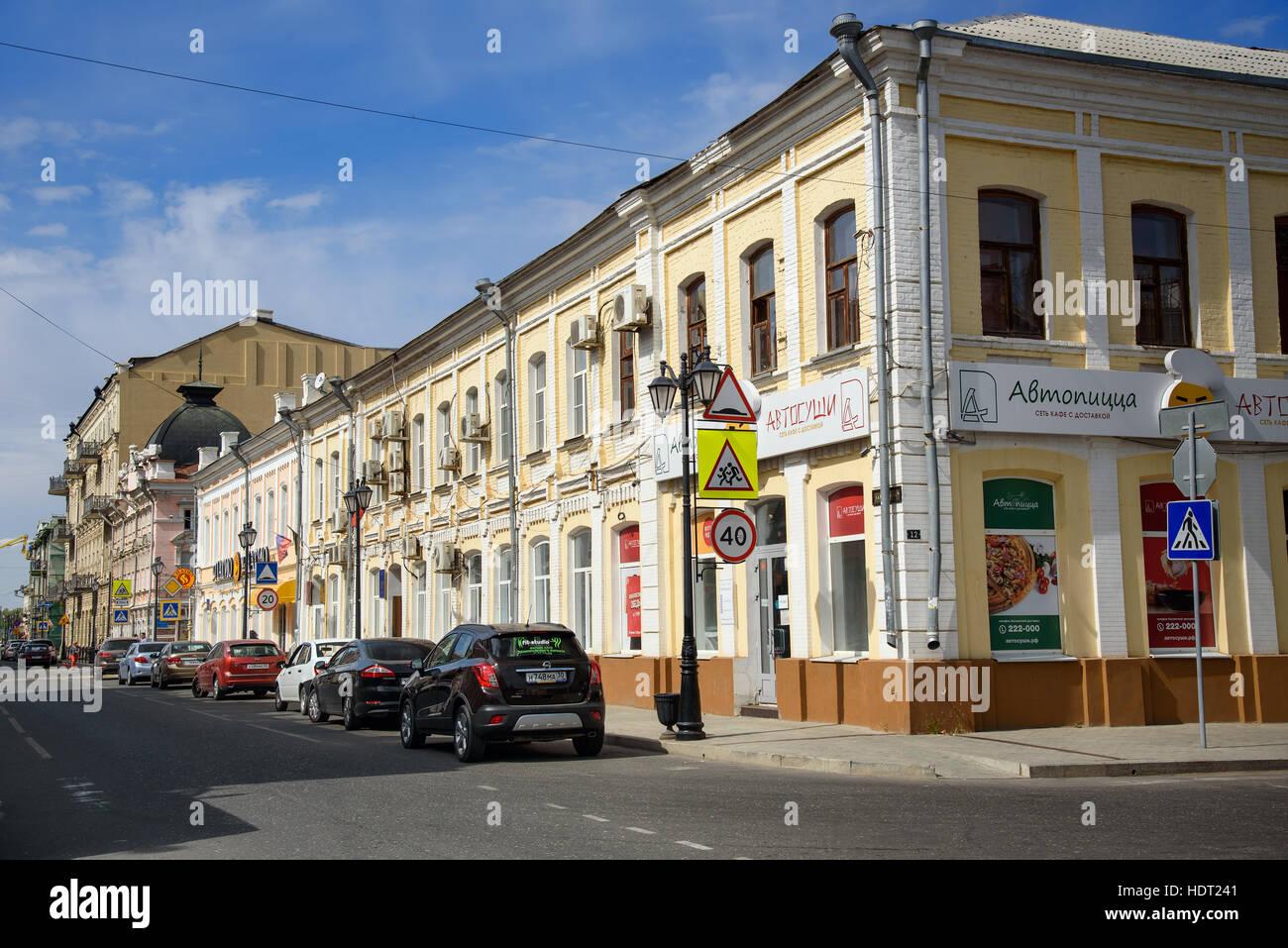 City dump Astrakhan