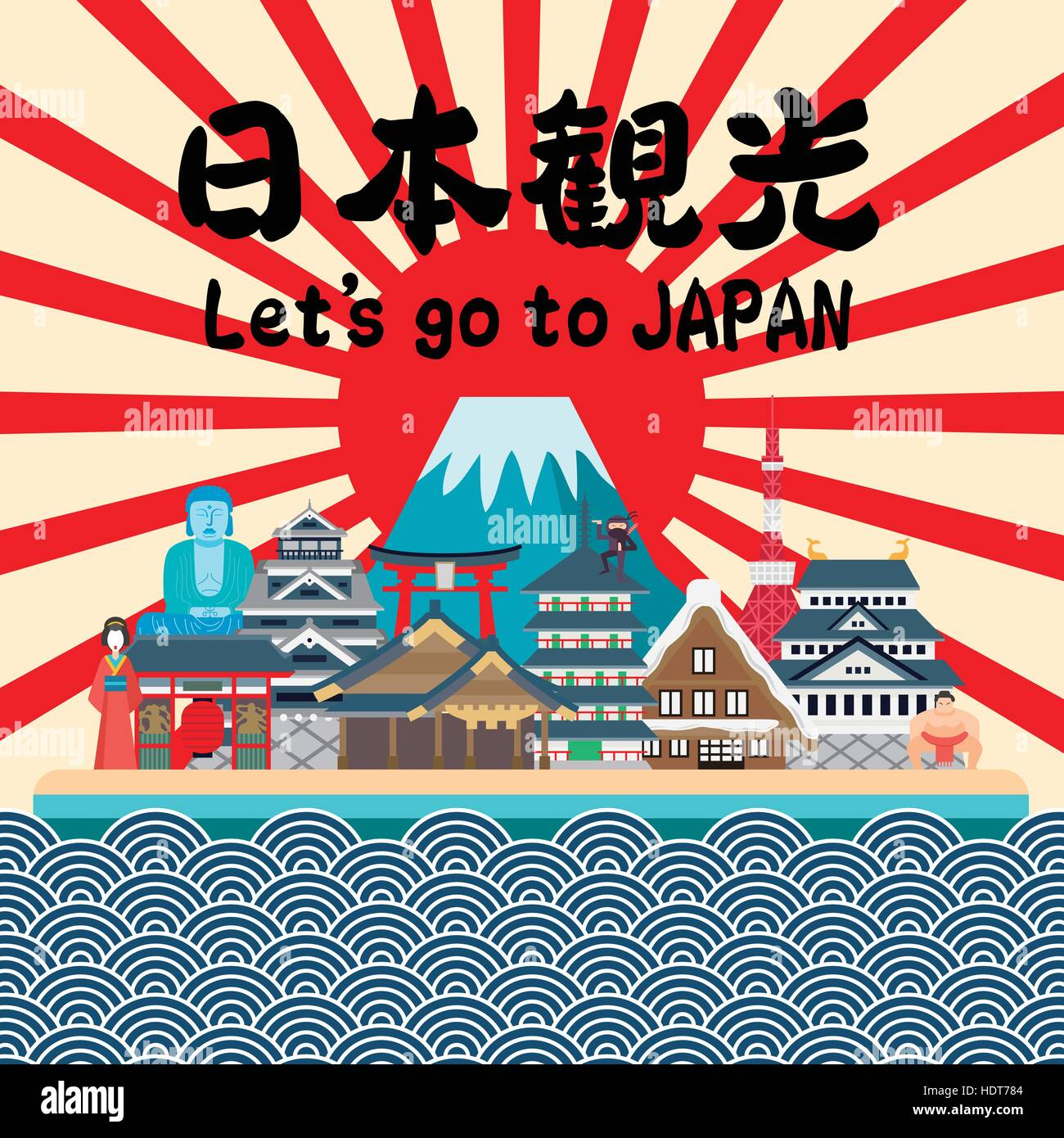 Attractive Japan Travel Poster In Flat Style