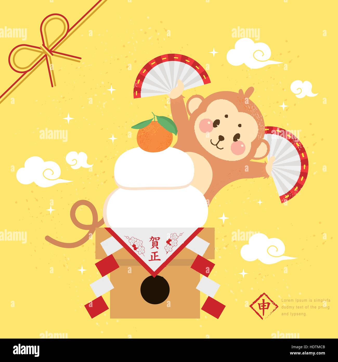 Lovely Japanese New Year Poster Design New Year Greetings In Stock