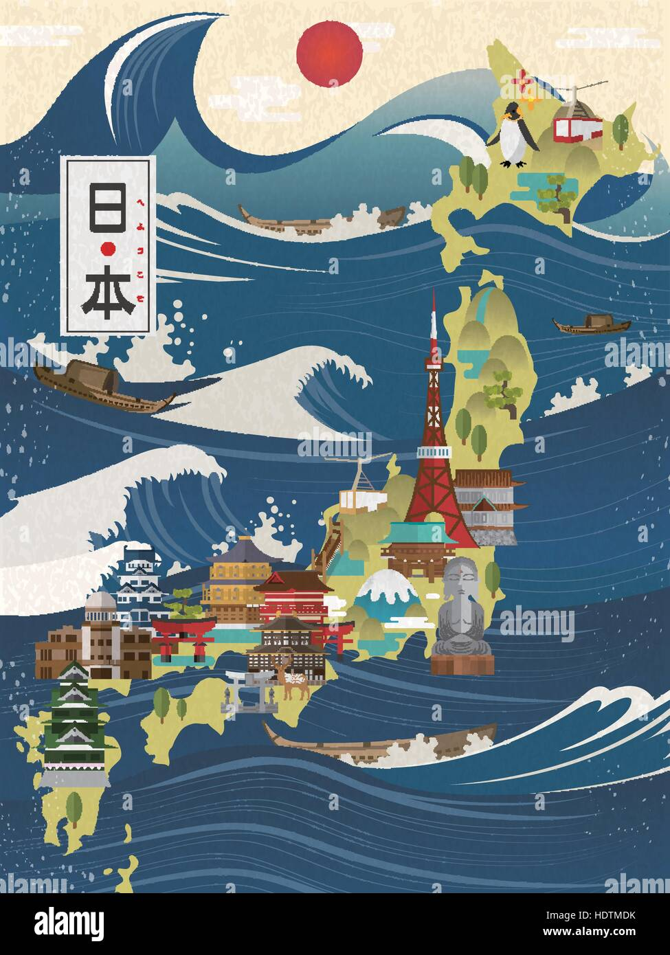 attractive Japan travel map Welcome to