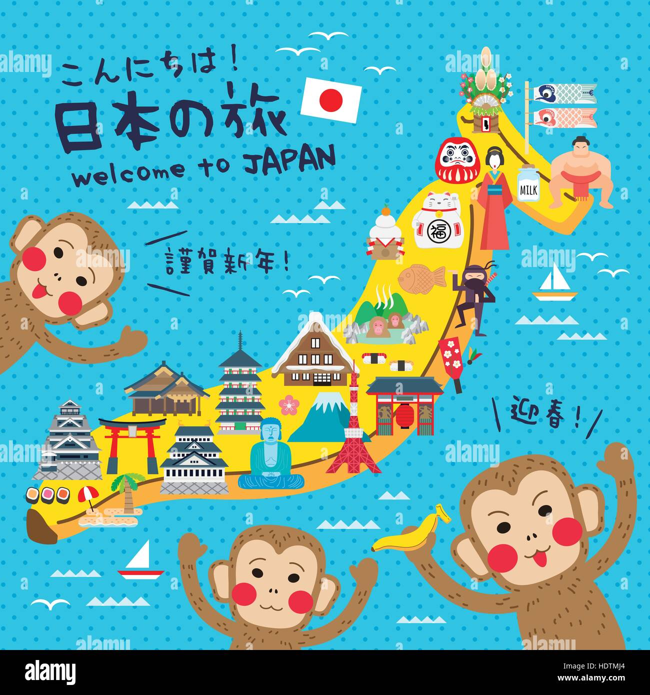 Funny japan travel map japan travel and new year greetings in stock funny japan travel map japan travel and new year greetings in japanese words m4hsunfo