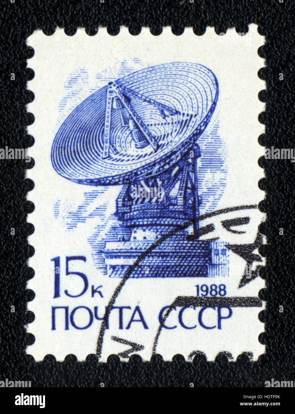 A postage stamp printed in USSR shows Space exploration , 1988 - Stock Image