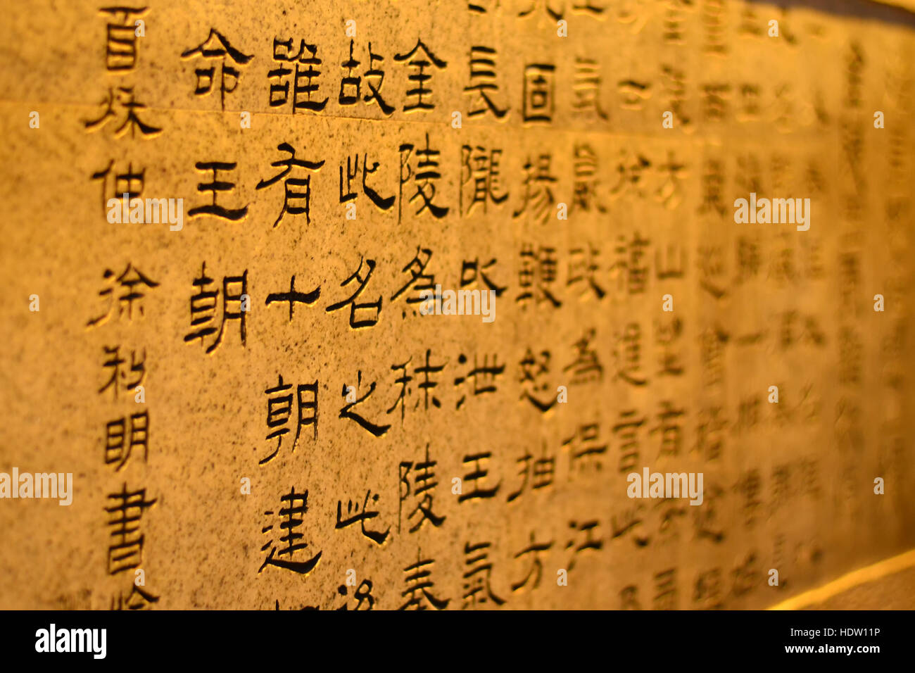 Engraved Chinese on a Wall Stock Photo