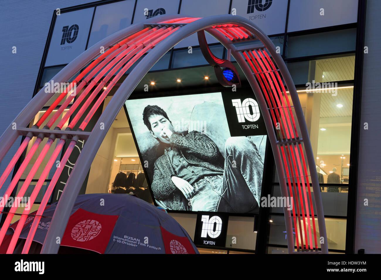 BIFF Square, Nampo District, Busan, South Korea, Asia Stock Photo