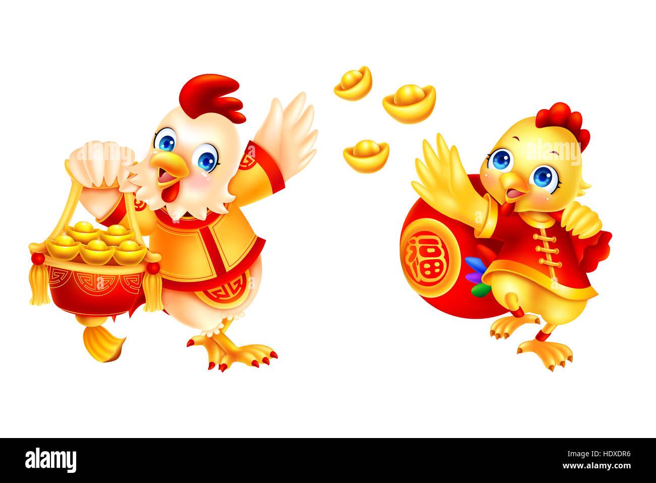 Illustration chicken - Stock Image