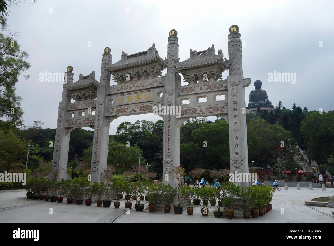 Gate at the Po Lin Monastery, Lantau Island, Hong Kong, China - Stock Image